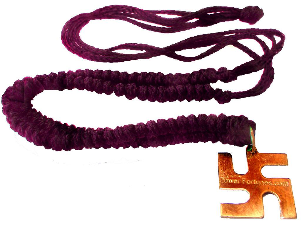 Item 52, Sarv Karya Siddhi Necklace