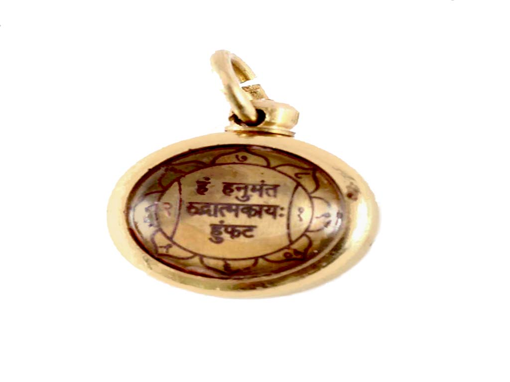 Item 58, Locket Talisman - Hanuman Yantra