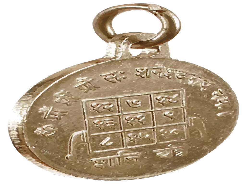 Item 59, Locket Talisman - Shani Yantra