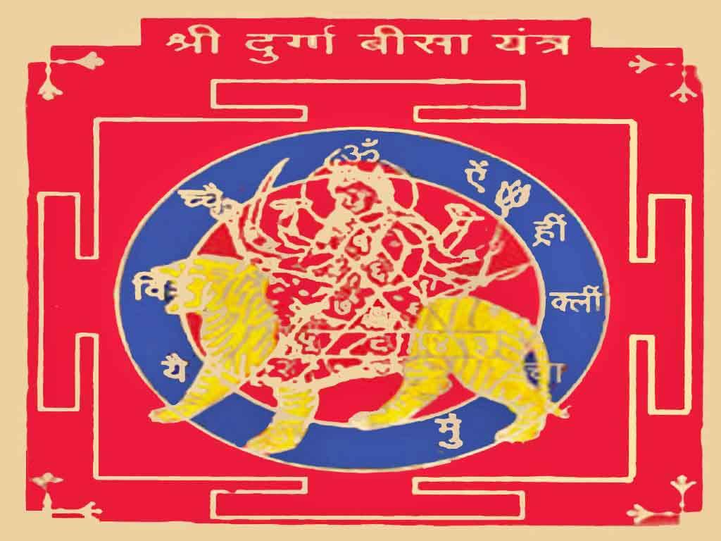 ITEM 23, Durga Bisa Yantra